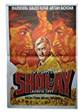 Prop It Up Vintage Bollywood Original Reprinted Sholay Poster (75 cmX50 cm)