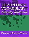 Learn Hindi Vocabulary Activity Workbook (Hindi Edition)