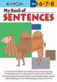 My Book of Sentences (Kumon Workbooks)