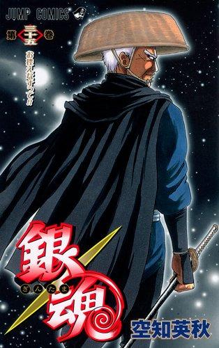 銀魂―ぎんたま― 35 (ジャンプコミックス)