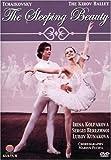 Tchaikovsky - The Sleeping Beauty / Kolpakova, Berezhnoi, Kunakova, Kirov Ballet