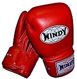 WINDY本革ボクシンググローブ 16オンス 赤【DVD付 ボクシング、ムエタイ世界王者トレーニング】