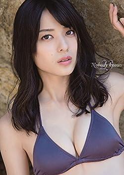 矢島舞美 写真集 『 Nobody knows 23 』