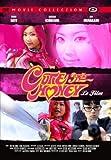 echange, troc Cutie Honey Live - Movie Collection