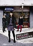 ミエリーノ柏木 DVD BOX(初回版)