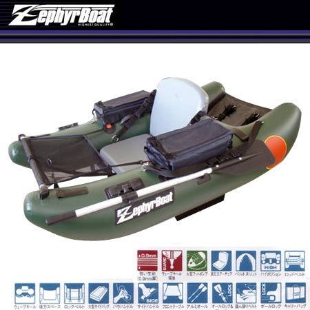 ゼファーボート(ZephyrBoat) ZF-184H オリーブグリーン ZF-002-OG