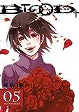 Blood+, Vol. 5