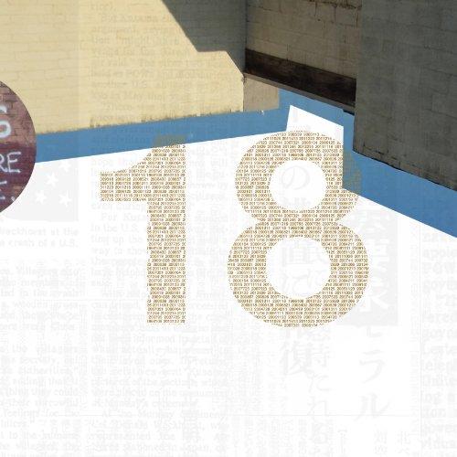 18(通常盤)