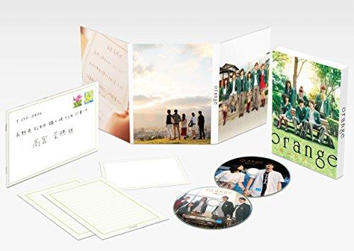 orange-オレンジ- DVD豪華版[DVD]