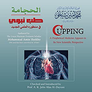 Cupping: A Prophetical Medicine Appears in Its New Scientific Perspective (Arabic Edition) Audiobook