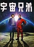 2012GW映画