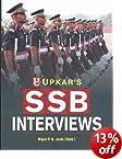 SSB Interviews 1st Edition price comparison at Flipkart, Amazon, Crossword, Uread, Bookadda, Landmark, Homeshop18