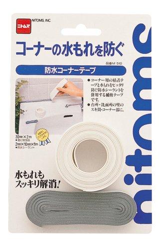 ニトムズ 防水コーナーテープ 30mm×2M M510