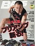 BASS MAGAZINE (ベース マガジン) 2016年 9月号 (CD付) [雑誌]