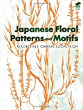 Japanese Floral Patterns and Motifs (Dover Pictorial Archive) (0486263304) by Orban-Szontagh, Madeleine