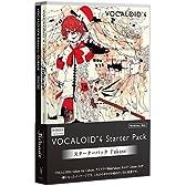 YAMAHA/VOCALOID4 Starter Pack Fukase【ヤマハ/ボーカロイド】