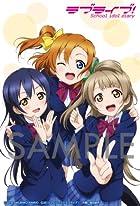 【Amazon.co.jp限定】ラブライブ! School idol diary 8冊セット 豪華イラストカード3枚付