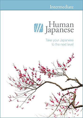 Human Japanese Intermediate [Download]