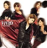 message(初回生産限定盤B)(DVD付)