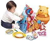 Reply to Box Full Gym Teasobi Disney Winnie the Pooh