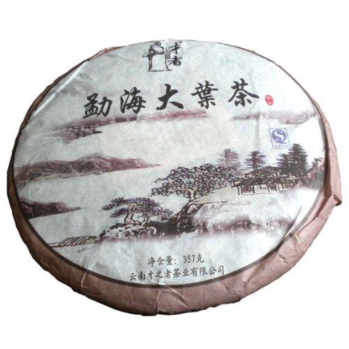 Pu Erh Tea Cake