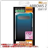 レイ・アウト au by KDDI ARROWS Z ISW11F用グラデーションシェルジャケット/ブラックブルー  RT-ISW11FC4/BN