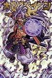 大魔導ライセン 神羅万象 第三章 第1弾 [天空の誓い] ホログラムカード III 002