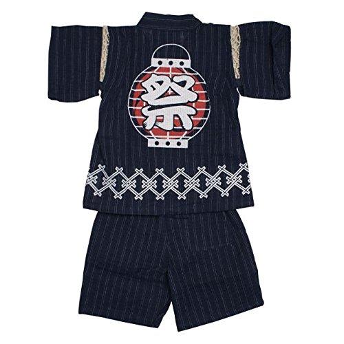 甚平 ベビー 男の子 お祭りはっぴ プリント 綿100% 和柄 しじら織り 甚平スーツ(じんべい) ネイビー 80cm