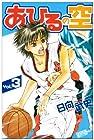 あひるの空 第3巻 2004年08月17日発売