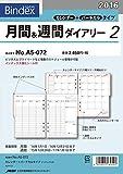 能率 Bindex 2016年 手帳 リフィル ウィークリー A5072
