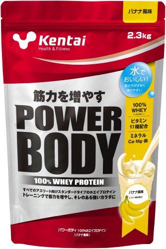 Kentai パワーボディ100%ホエイプロテイン バナナ風味 2.3kg