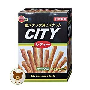 Amazon.com : Japan Rice crackers wrapped in seaweed