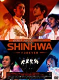 2007 JAPAN TOUR SHINHWA FOREVER [DVD]