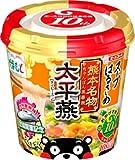 エースコック スープはるさめ 太平燕 24g×6食