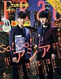 FRaU to go! (フラウ トゥ ゴー) 2014年 05月号 [雑誌]