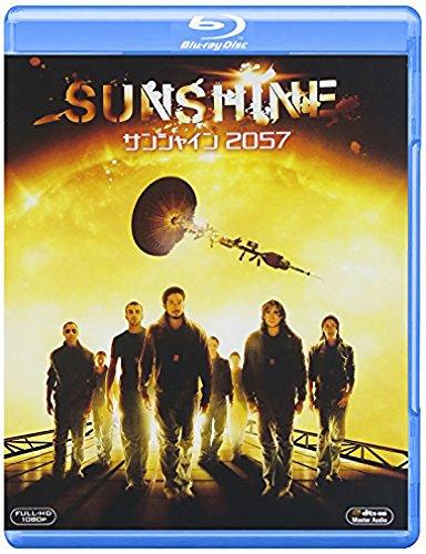 サンシャイン2057 [Blu-ray] -
