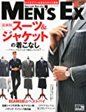 MEN'S EX (メンズ・イーエックス) 2010年 10月号 [雑誌]