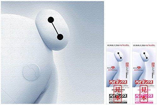 【Amazon.co.jp限定】ベイマックスのアートキャンバス(タイプA)付 前売券(ファミリーセット1)