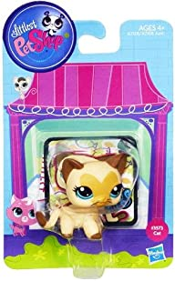 Littlest Pet Shop Siamese Cat Pet #3573