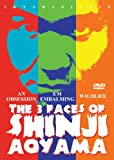 Cover art for  The 3 Faces of Shinji Aoyama