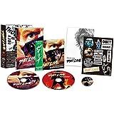 ゼイリブ 初回限定版 [Blu-ray]