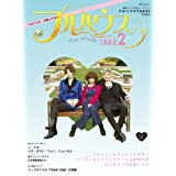 Full House Take 2 (Blu-ray) (Box 1) (Japan Version)