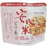 アルファー食品 安心米 五目ご飯ST 100g