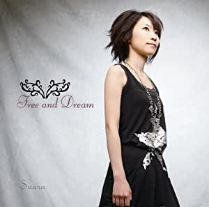 SUARA - Free and Dream - Amazon.com Music