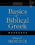 img - for Basics of Biblical Greek Workbook book / textbook / text book