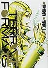テラフォーマーズ 第14巻 2015年08月19日発売