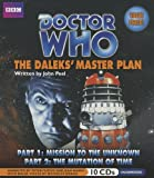 img - for Doctor Who: The Daleks Master Plan (Full Cast Narration) book / textbook / text book