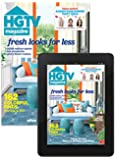 HGTV Magazine All Access