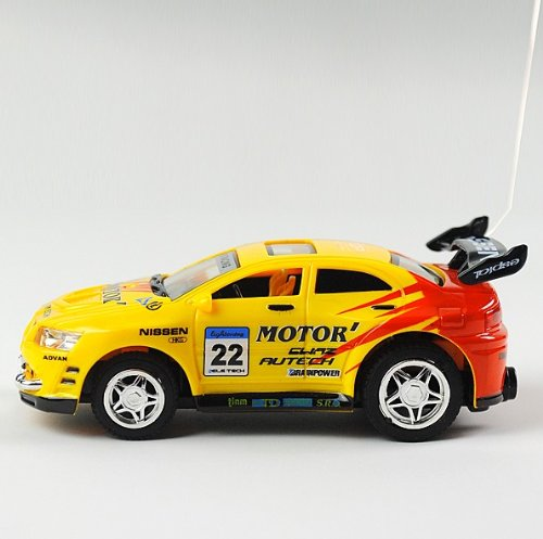 Radio Control Mini Racing Car Nissen (40mhz) Yellow