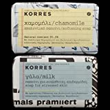 Body by Korres Milk face and body soap + FREE Chamomile Face and Body Soap 125g